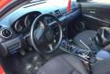 Форд фокус 3 1.6 автомат комплектация, mazda 3, 2006