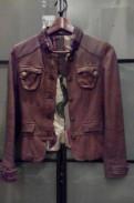 Кожаная куртка, коричневая, пуховик финн флаер