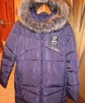 Одежда фирмы регата, куртка для беременных
