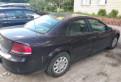 Chrysler Sebring, 2003, продажа чери тигго и вортекс тинго