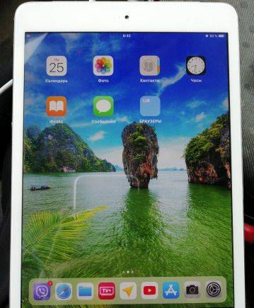 IPad mini 2 wi-fi+ LTE 32 Gb