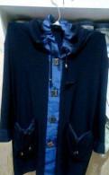 Кардиган т. синего цвета 50-54размер, купить мусульманскую одежду от 2 900 руб в интернет-магазине, Волосово