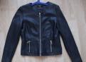 Кожаная куртка Reserved, пуховики из экокожи и биопуха