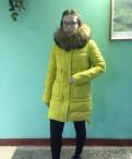 Зимняя женская куртка, платье латина с бахромой на юниоры