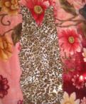 Платья больших размеров мария интернет, платье