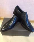Ботинки экко ультерра, туфли из натуральной кожи Aldo Brue