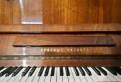 Пианино, Сланцы