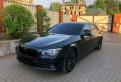 BMW 7 серия, 2012, сузуки бургман 400 купить бу