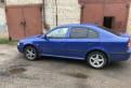 Skoda Octavia, 2007, купить авто минивэн бу недорого