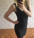 Платье, одежда из шерсти и шелка
