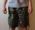 Шорты карго Paratrooper, купить спортивный костюм мужской хлопок рибок