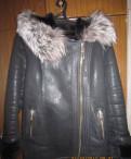 Куртка - дубленка искуственная, женская одежда для лета больших размеров