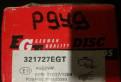 Масло в акпп форд мондео 4 дизель, колодки тормозные передние EGT, Токсово