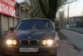 BMW 5 серия, 1999, лада веста кросс универсал эксклюзив цена