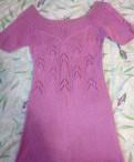 Одежда для фитнеса usa pro, платье вязаное, Бугры