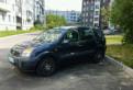 Volkswagen golf цена в россии, ford Fusion, 2007, Тосно
