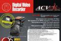 Купить штатную магнитолу на шкоду рапид, автомобильный видеорегистратор ACV Q5, Кировск