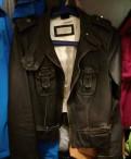 Одежда для fashion royalty, отдам Куртка натуральная кожа