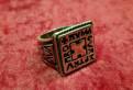 Крупный Перстень 25 грамм, серебро 925 пробы