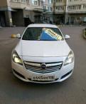 Opel Insignia, 2014, шкода октавия а5 2010 г механика 1.6 купить с пробегом, Санкт-Петербург
