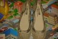 Балетки туфли новые Blue Motion Германия р. 40, женские высокие ботинки на толстой подошве