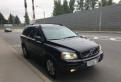 Volvo XC90, 2011, цена на skoda superb 2015, Новое Девяткино