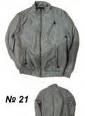 Продаю новые весенние куртки спортивные, куртка мужская весенняя классика
