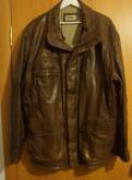 Куртка кожаная camel active (Германия), интернет магазин спортивной одежды jordan