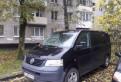 Volkswagen Transporter, 2007, продажа хендай старекс с пробегом в россии, Кириши