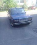 Купить форд эксплорер с пробегом в россии, вАЗ 2107, 2007, Всеволожск