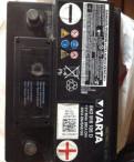 Купить моторчик печки ауди, аккумулятор Varta 5K0 915 105 D оригинальный VAG, Светогорск