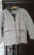 Зимний спортивный костюм женский для прогулок адидас, куртка утепленная зима-осень