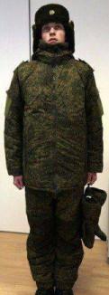 Зимняя форма одежды мо рф нового образца новая, кардиган пиджак мужской, Выборг