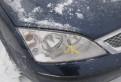 Фара передняя правая на Ford Mondeo III, мазда 6 задние тормозные диски, Ивангород
