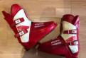 Горнолыжные ботинки Alpina. Размер 41, 5