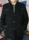 Джемпер мужской купить оптом, пальто мужское