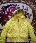 Продам куртку, интернет магазин одежды fott