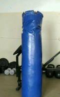 Боксерский мешок 60кг