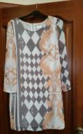Платье из пайеток розовое, платье Vila