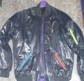 Мужской костюм приталенный с зауженными брюками, зимне-осенняя куртка Vngrd. Вариант классики MA-1