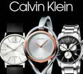 Pаcпpaдaжa Оригинальных часов Calvin Klein Магазин