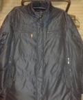 Куртка мужская утепленная бавария, мужской пуховик (огромный), написано 66 р-р, Лодейное Поле