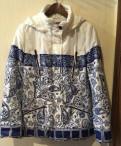 Модная одежда интернет магазин турция, куртка утеплённая 44 - 46 размер