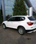BMW X3, 2014, audi rs7 цена в европе