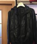 Кожаная куртка эко, купить мужскую куртку трансформер