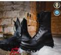 Ботинки garsing С высокими берцами tundra 709, wildberries мужская зимняя обувь