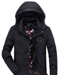 Тёплая спортивная куртка, интернет магазин модной брендовой одежды