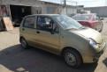 Авто до 400 тысяч рублей б у иномарки минивэн, daewoo Matiz, 2009
