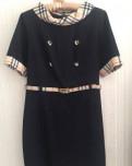 Купить турецкую домашнюю одежду для женщин интернет магазин, платье классическое