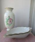 Блюда сервировочные и ваза фарфор лоз